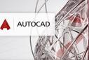 AutoCAD 2008的绘图技巧(一)