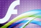 Flash案例精讲-福特汽车立体线框动画