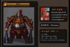 聚鎏陶画道工作室CG原画教程-东方盔甲将军视频教程