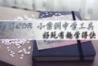 CDR-CorelDRAW-ʵ�ʰ���γ�