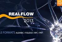 RealFlow 2013入门介绍教程