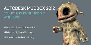 Mudbox 2012入门教程
