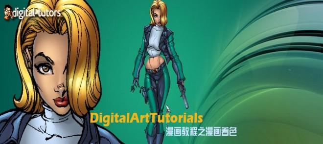 DigitalArtTutorials漫画教程之漫画着色