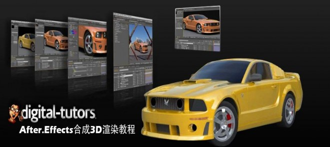Digital.Tutors.After.Effects合成3D渲染教程