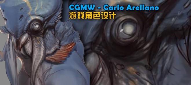 CGMW - Carlo Arellano游戏角色设计