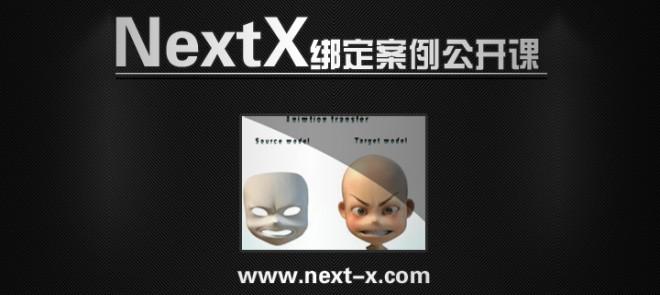 张宇绑定案例公开课