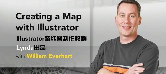 Illustrator路线图制作教程(Lynda出品)
