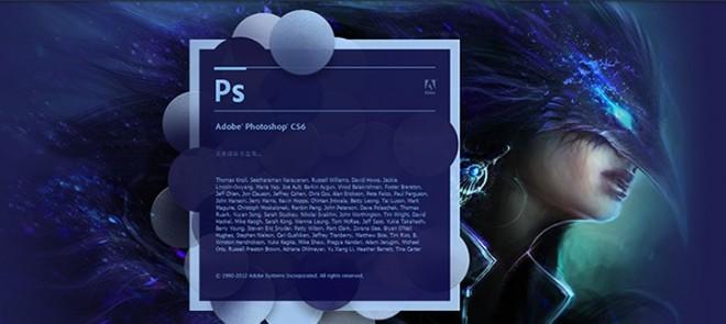 Photoshop cc实战案例讲解