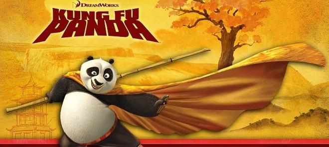 功夫熊猫4界面教程