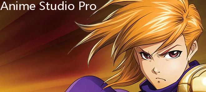 Anime Studio Pro 关键帧大师——基础教程