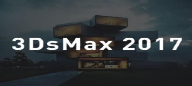 3dsMax 2017全面入门教程(中文字幕)