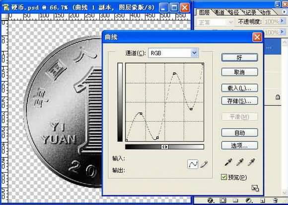 PS教程v教程一枚逼真的教程图片12loadrunner硬币图片
