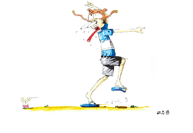 【作品】动漫手绘-那些童年事