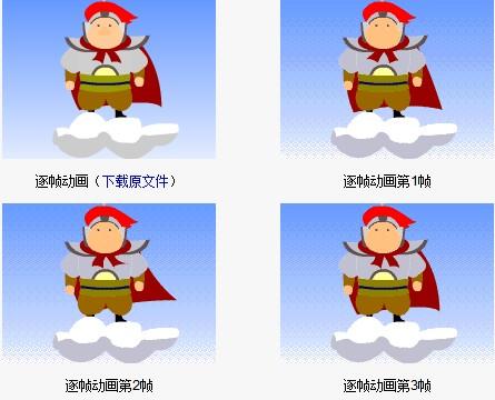 flash动画制作技巧(逐帧制作无法避免时)
