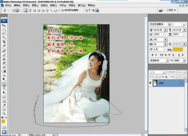宫崎俊精美插画集 创意广告设计字体  ps(adobephotoshop)图像