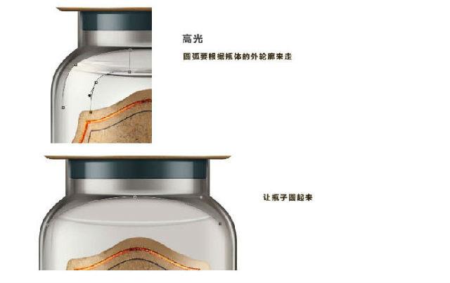 【产品设计】淘宝美工教你玻璃质感透明产品的修图和