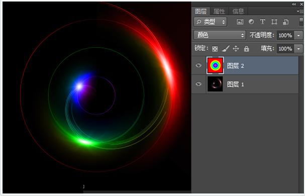 photoshop快速绘制五彩光圈实用教程