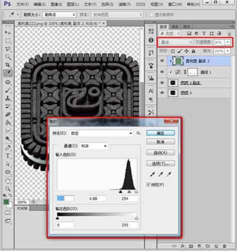 快捷键ctrl l反相,然后按下ctrl l调节色价,然后将图层混合模式为叠加图片