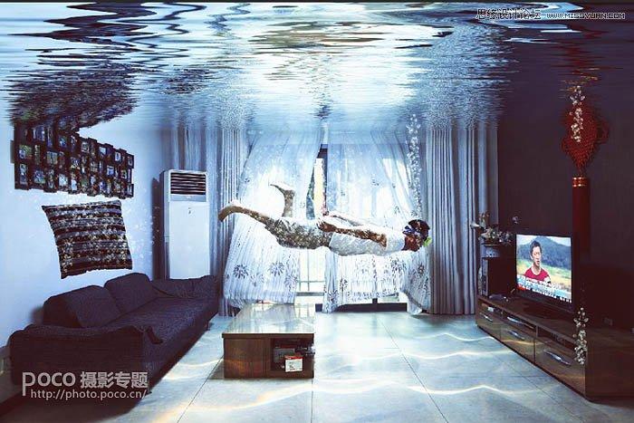 ps将房间合成水底世界效果