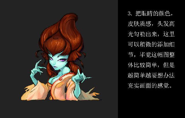 cg绘画 《q版女幽灵》的创作思路