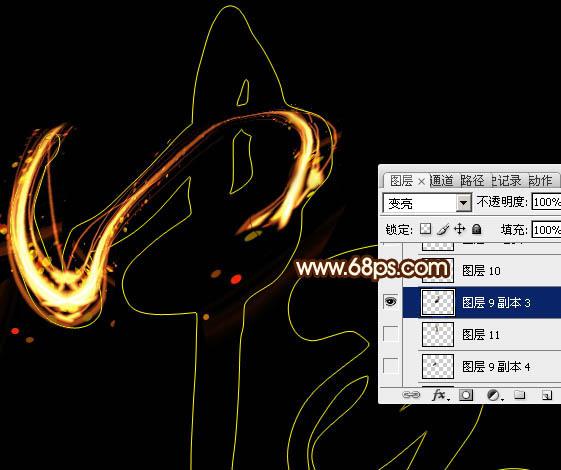 """""""ps设计中秋节个性火焰字体步骤17"""""""