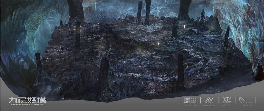 《九层妖塔》概念设计