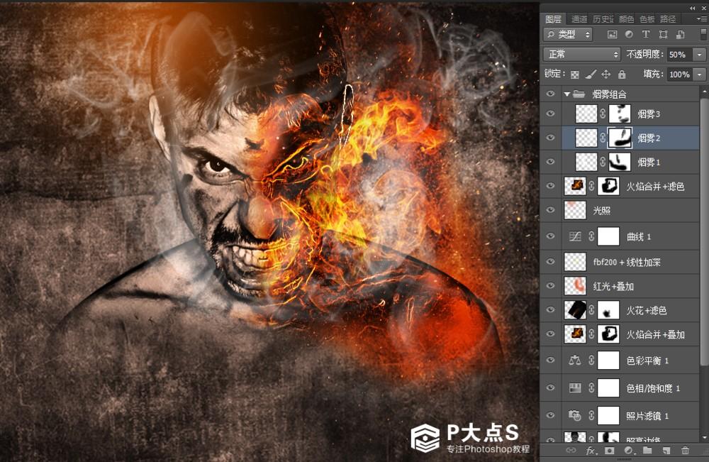 photoshopps制作林心如火焰人物效果海报