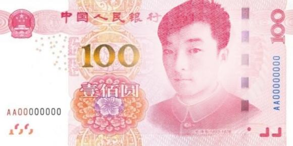 钱 钱币 纸币 580_290