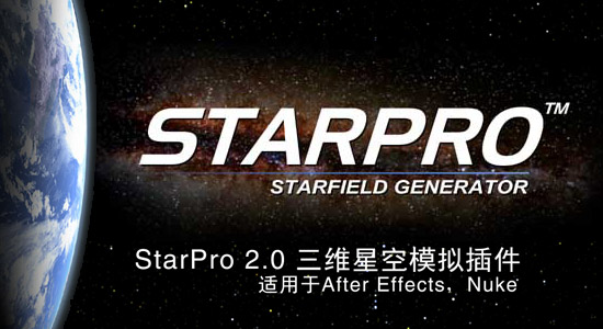 StarPro2