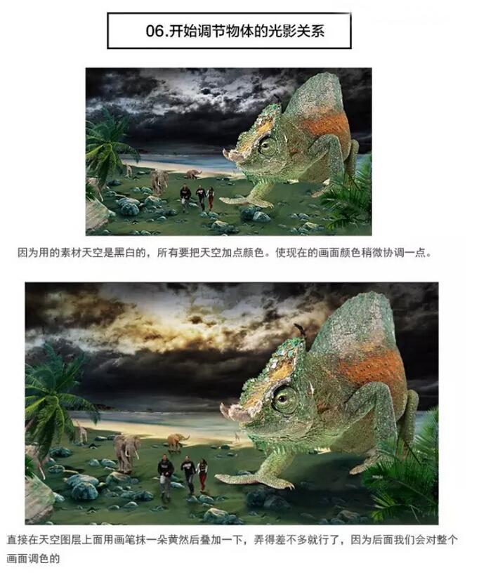 ps制作科幻怪兽电影海报合成具体思路解析