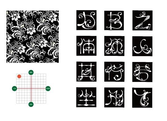 【ps字体设计_photoshop中文平面美术字体设计技巧及