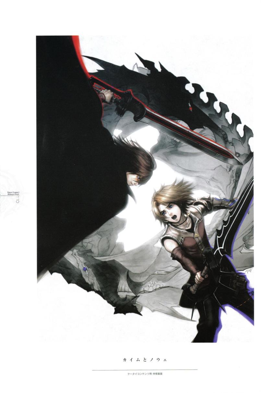 《龙背上的骑兵2》原画设定集