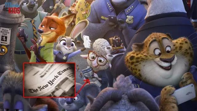 《疯狂动物城》这29个彩蛋你都知道多少?