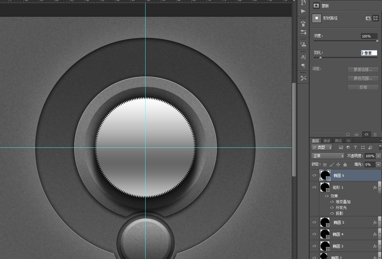 ps绘制一个时尚感的旋钮图标
