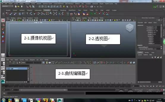 .曲线编辑器是动画师常用的一个编 将目前三视图中激活的视图,放大