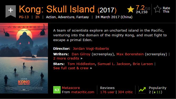 《金刚:骷髅岛》预告:cg特效引爆震撼视觉奇观