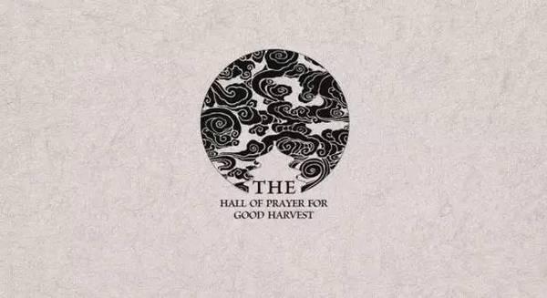 国风logo设计欣赏_翼狐网(原翼虎网)