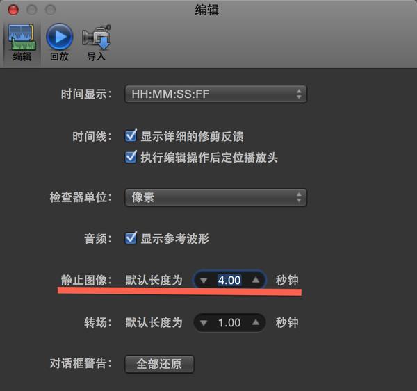 final cut pro 字幕 srt