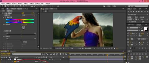 AE怎么改变MG动画图像的部分颜色