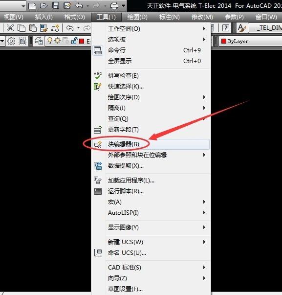 破解炸开的CADv图纸图纸无法31ipm图纸图片