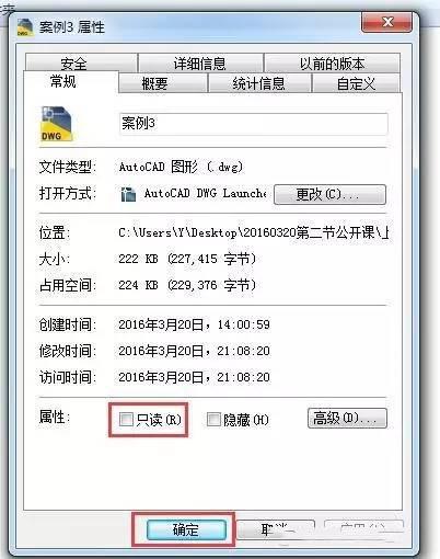 CAD文件图形被写v文件时保存图纸?gp40集装箱cad图纸图片