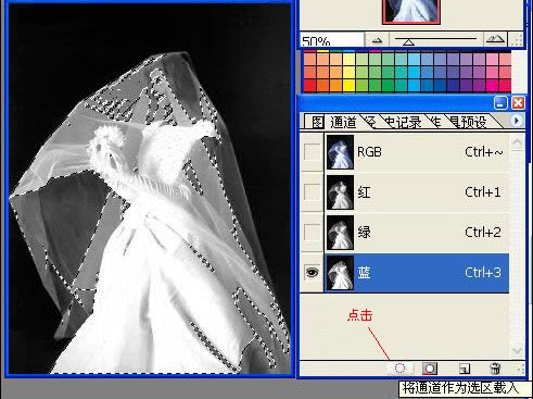 PS图像合成Photoshop抠婚纱的教程