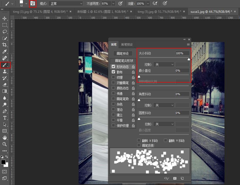 photoshop如何设计人物的粒子效果