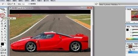 Photoshop中的快速蒙版用处很多,Photoshop快速蒙版技巧