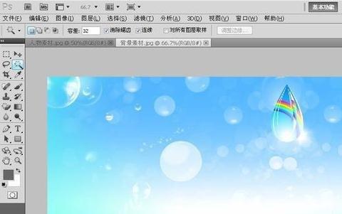 PS图像合成Photoshop魔术棒工具抠图教程