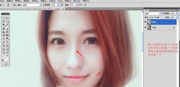 Photoshop如何实现人物照转手绘效果