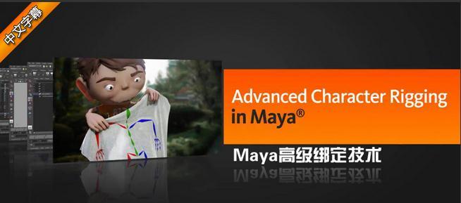 自学Maya靠谱吗?如何靠谱的自学Maya建模教程