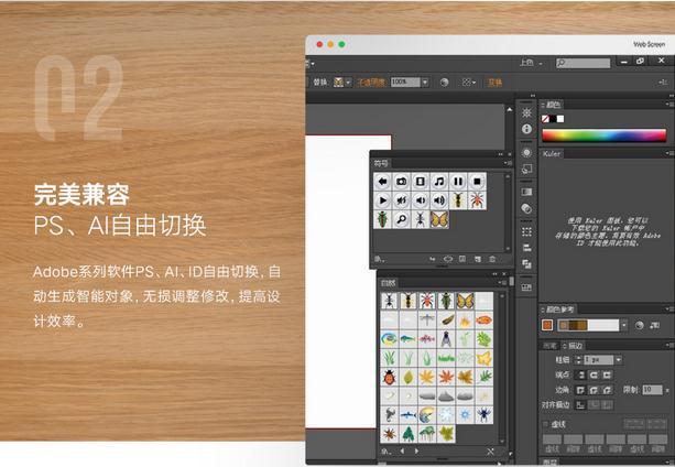 Adobe InDesign干货来袭,入门精通全包揽!