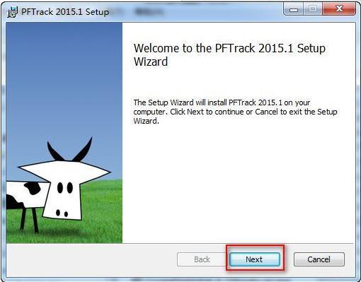 pftrack跟踪教程:pftrack如何安装