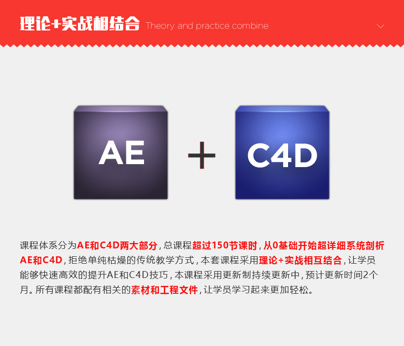 C4D r18入门到精通特效案例教程